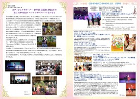 20171013cid_newsletter_vol1b.jpg