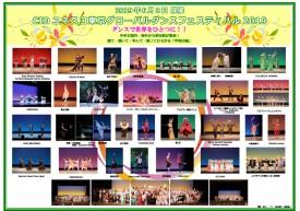 20190919_cid_newsletter_vol5b.jpg
