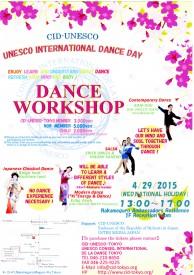 danceday_en_flyer20150311.jpg